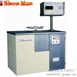 供应木工刀具,单面风叶 平衡机 上海申曼单面立式平衡机