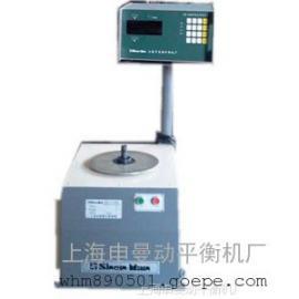 供应锯片平衡机
