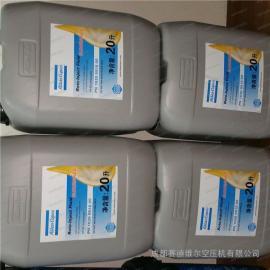轻负荷喷油回转式空气压缩机油