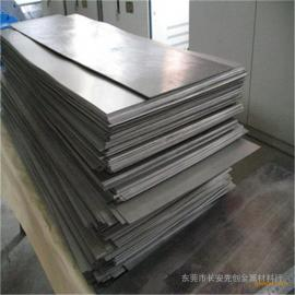 天津ME20M镁合金板块(镁合金性能)