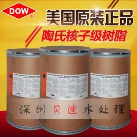 美国陶氏DOW树脂 MR450UPW阴阳混合树脂 半导体行业专用抛光树脂