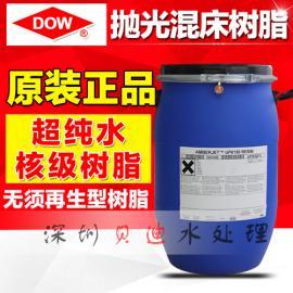 广州直销 美国罗门哈斯UP6150抛光树脂 超纯水树脂