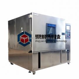 无人机专用高低温试验箱 恒温恒湿试验箱