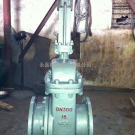 PL41H-25C 电厂排渣节流阀 高压排渣节流阀