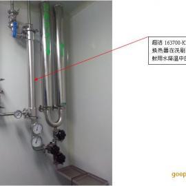 注射用水降温双管板换热器