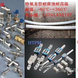 高速旋转气动塑料快插直通弯头接头NUMAX可替SMC