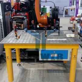 机器人焊接平台,焊接工装平台,柔性工装平台,柔性工装夹具