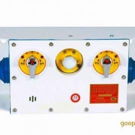 KTK101-1(IC)矿用本质安全型组合扩音电话