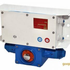 KTC102.3-1(HA)矿用本质安全型组合扩音电话