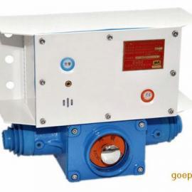 KTC102.3-1(HY)矿用本质安全型组合扩音电话