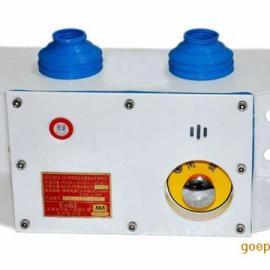 KTC102.3-1(S)矿用本质安全型组合扩音电话