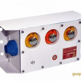 KTC102.3-1(C)矿用本质安全型组合扩音电话