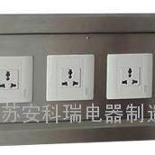 安科瑞 插座箱带漏电流监测功能