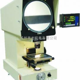 投影屏直径250数字式投影仪(反向) JT12B3 新天光电