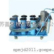 高精度滤油机 便携式滤油小车 苏普曼净油设备