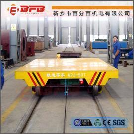 轧钢厂环保搬迁平移电动搬运车|喷漆房电缆卷筒轨道平车起重搬运&