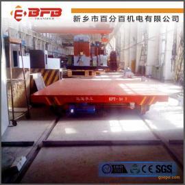 特殊工矿搬运设备|喷漆房拖电缆轨道平车电动平板拖车