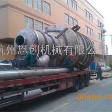 连续结晶蒸发器、TDB蒸发结晶器、DTB冷却结晶器