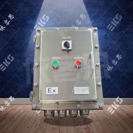 BXMD8061不锈钢防爆配电箱|防爆照明动力配电箱价格|