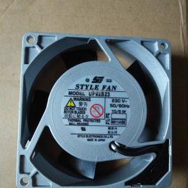 日本精工STYLE FAN UP92B23 风扇