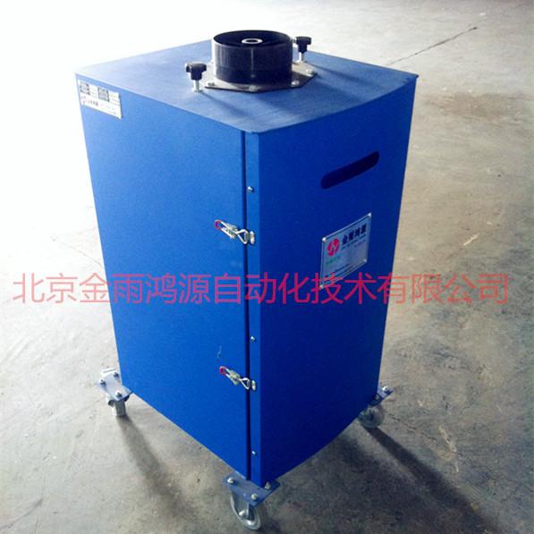 金雨环保 JY-1500S小型移动式焊烟净化器