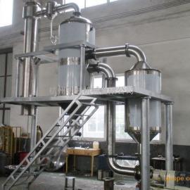 OLSO蒸发结晶器、连续结晶蒸发器