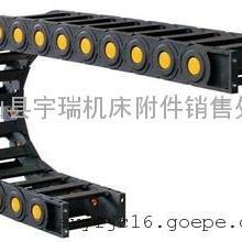 拖链大王专业生产塑料拖链钢铝拖链