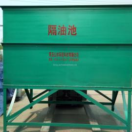 专业生产工业油水分离器、石油行业油水分离器、隔油池