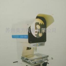 数字式投影仪(内置数显箱) JT20 新天/Sinpo