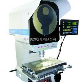 JT20A数字式投影仪 外置数显箱 投影屏直径300mm 新天