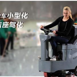 大规模驾驶式空中洁肤机洗地机 北京北京