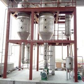 双效强制循环蒸发器、多效强制循环蒸发器、废水蒸发器
