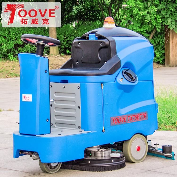 驾驶式电瓶拓威克洗地机全自动洗地商场工厂车站小区用