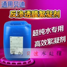 供应美国GE药剂GE絮凝剂 通用贝迪Solisep MPT150水预处理用絮凝�