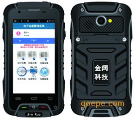 工业巡检PDA GPS 燃气管线 智能巡检