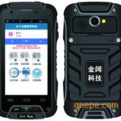 金阔 防爆PDA 石油化工设备智能巡检管理系统