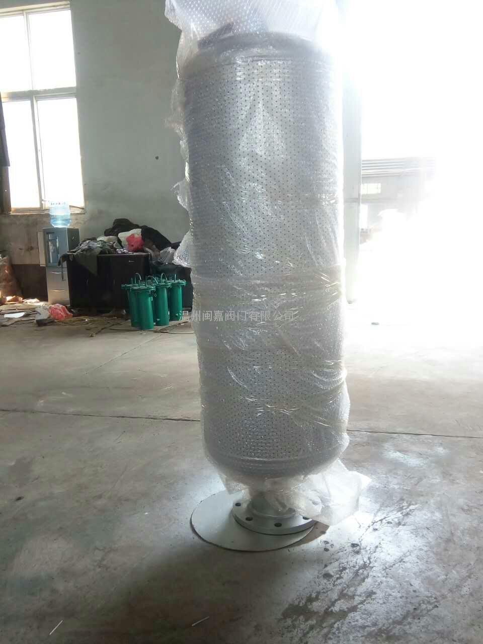 蒸汽排放蒸汽消声器/锅炉排气蒸汽消音器/排汽放气消声器喷头