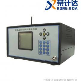 上海混凝土氯离子含量测定仪用途