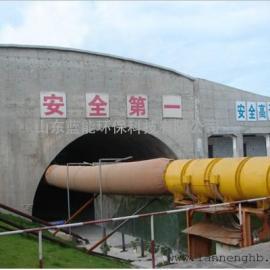 隧道通风机哪家好 山东淄博隧道风机厂