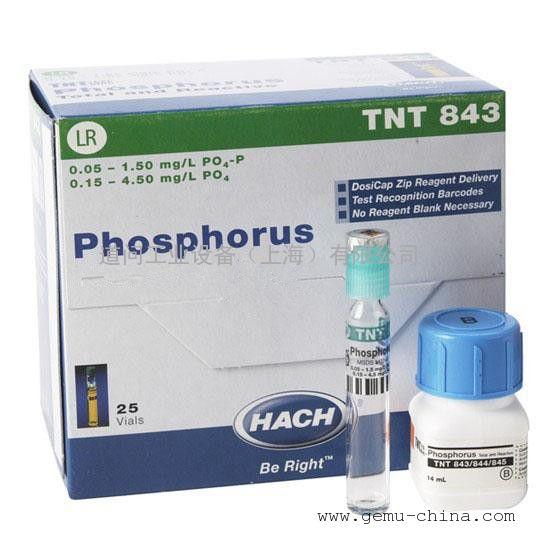 28307-00/2830700哈希Amtax Compact氨氮分析仪试剂
