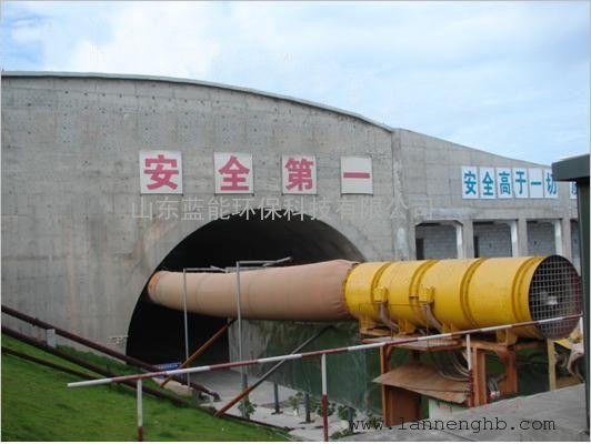消防隧道专用风机 地铁隧道通风机