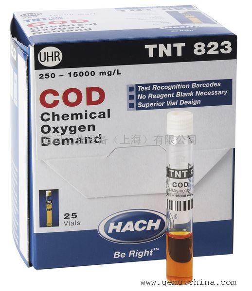 LCW420哈希CODmaxII试剂