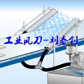 铝合金风刀干燥设备专用高压风机