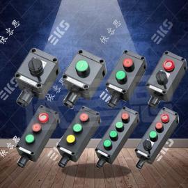 BZA8060-A6K1六钮一开关防爆防腐主令控制器|