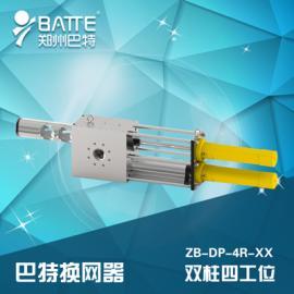 塑料造粒机换网器|吹塑机快速换网器