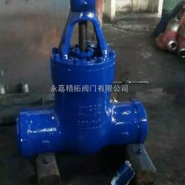 Z61Y-320 高压电站闸阀