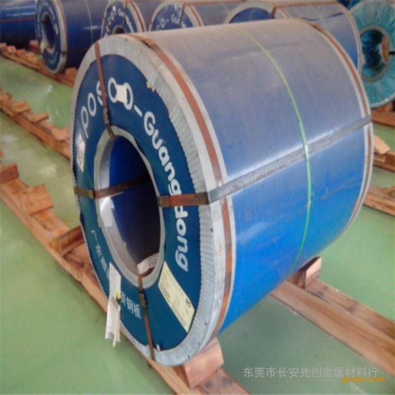 50WW470矽钢管(硅钢片牌号)