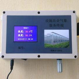 温室大棚农业物联网监测终端