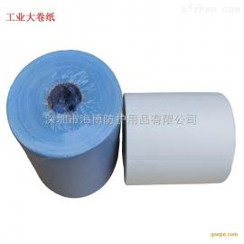 现货供应 蓝色工业大卷纸 纸卷装吸油纸