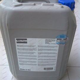 阿特拉斯无油螺杆压缩机油2908850101